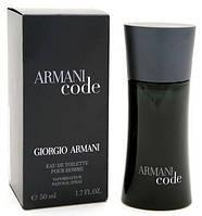 Парфюмерия мужская туалетная вода  Giorgio Armani Code pour Homme (Джорджио Армани Код пур Хом)копия