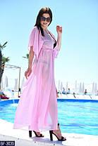 Женская яркая шифоновая туника для пляжа длинная много расцветок с 50 до 56 размер, фото 3