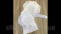 Кофта шкільна для дівчинки 5-8 років білого, молочного кольору з довгим рукавом оптом