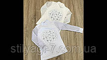 Кофта школьная для девочки 5-8 лет белого, молочного цвета с длинным рукавом оптом
