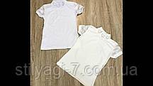 Кофта школьная для девочки 6-12 лет белого, молочного цвета оптом