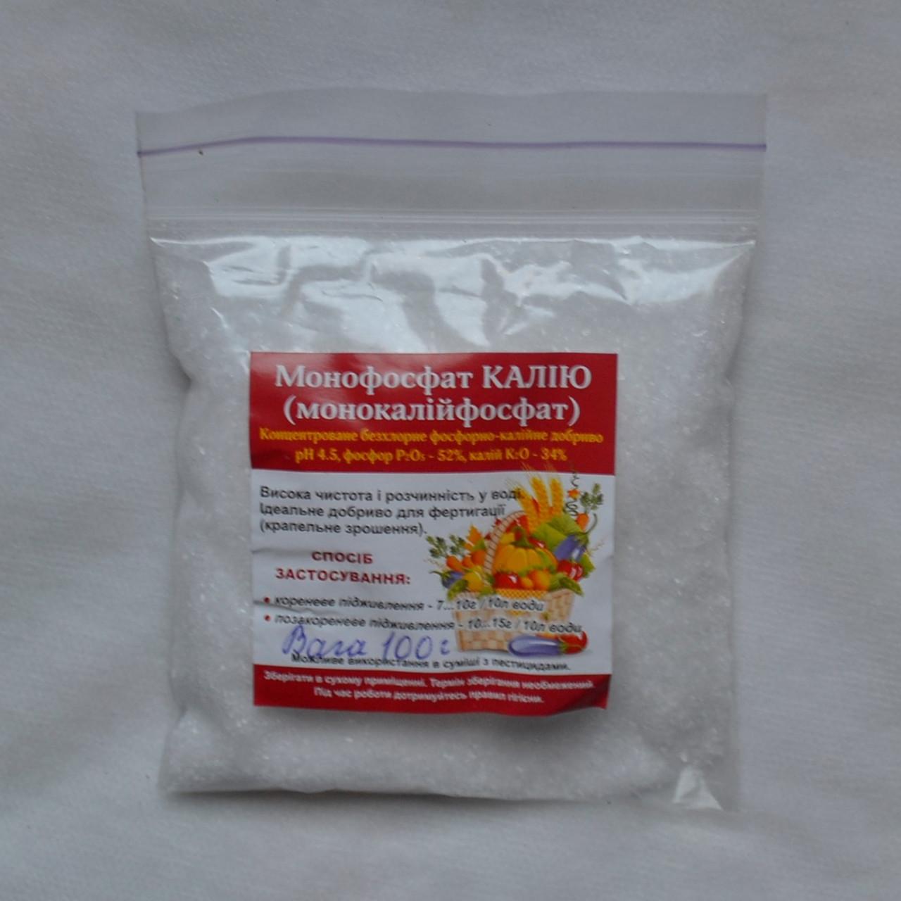Удобрение Монофосфат калия (монокалийфосфат), 100 г - (68241088)