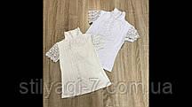 Кофта школьная для девочки 6-12 лет белого, молочного цвета с кружевом оптом