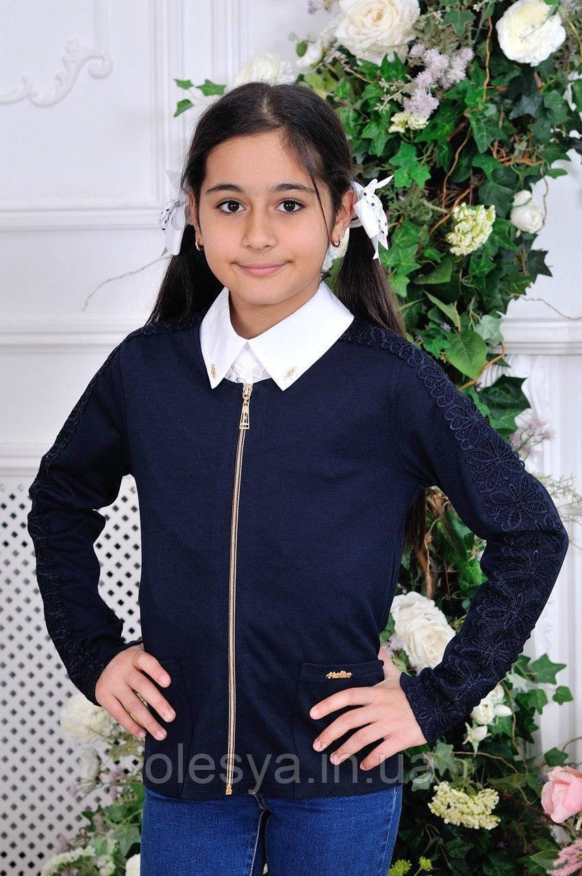 Школьная форма на девочку: жакет с прошвой Размеры 36,40,42 Цвет синий