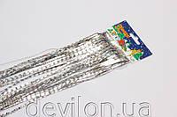 Дождик D240мм L1,5м рифленый, арт. ГДР-240/1,5 серебро