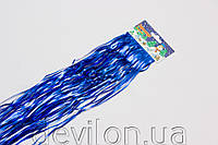 Дождик ГДВ-240/1,5 волнистый, арт. ГДВ-240/1,5 синий
