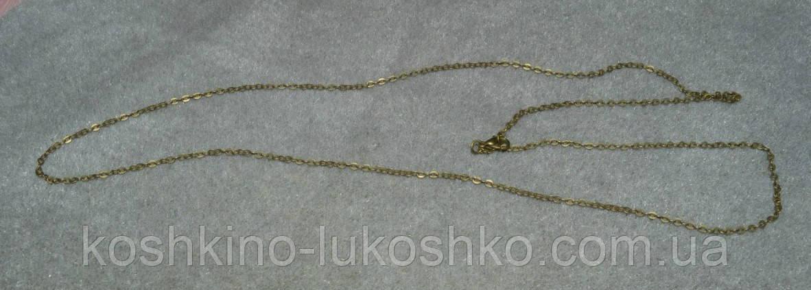 Цепочка бронзовый цвет. 70 см .2,5 мм