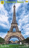 Сборная модель Эйфелева башня (1:700), арт. 470007