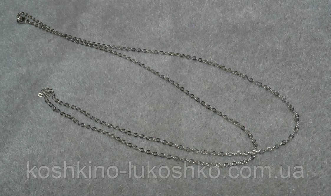 Ланцюжок срібний колір. 70 см .2,5 мм