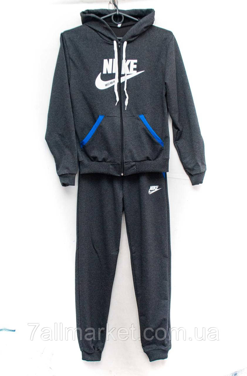 63c84fa0 Спортивный костюм НАЙК на манжетах на мальчика 7-12 лет (4 цв ...