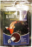 Корм для улучшения окраса кои/золотых рыбок - Кои цвет (250 г)
