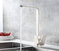 Смеситель для кухни из нержавеющей стали (SUS304) SANTEP 345