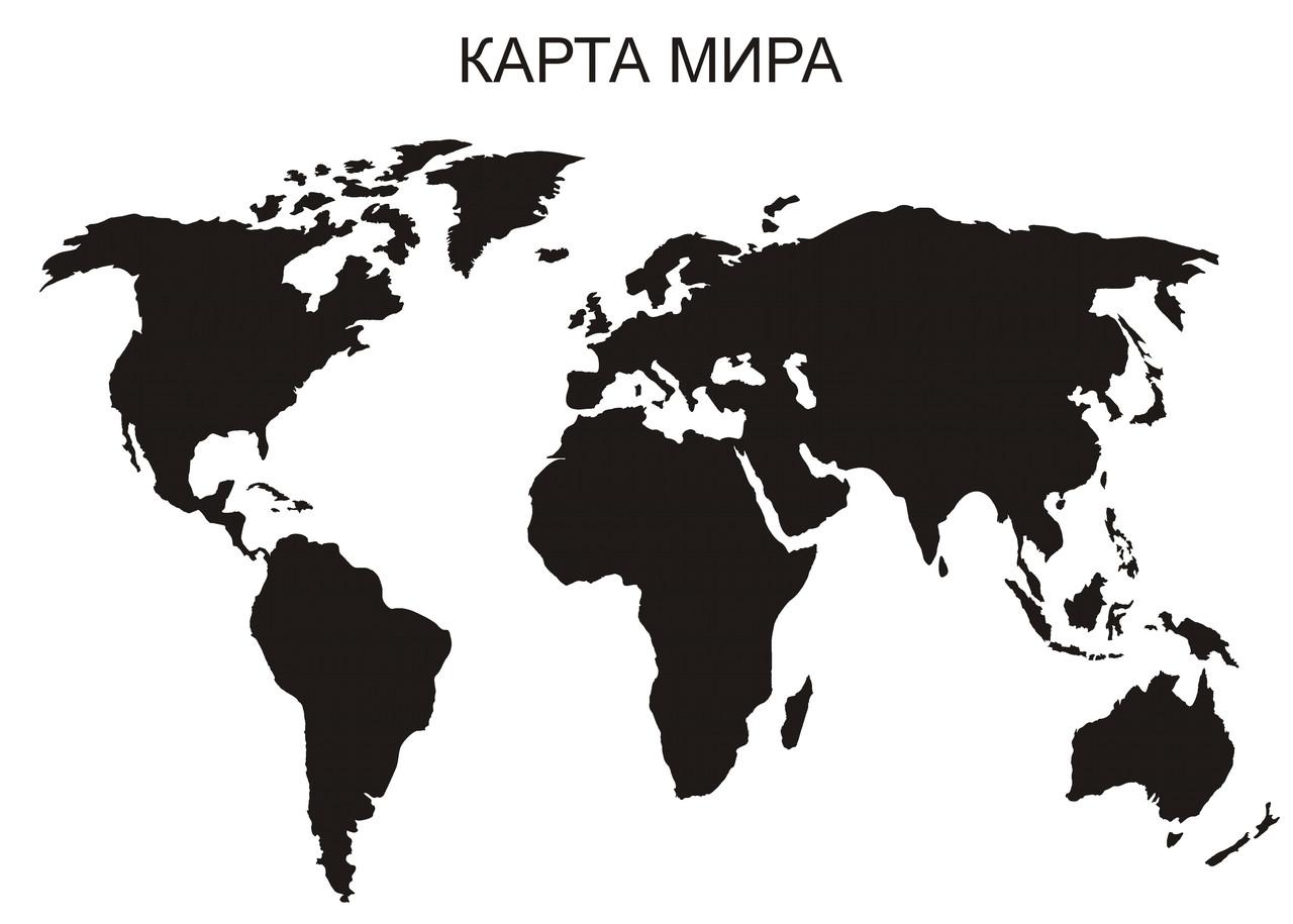 """Интерьерная наклейка """"Карта Мира"""""""