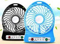 Мини вентилятор USB Portable Mini Fan. Удобный и практичный ручной вентилятор. + аккумулятор в подарок.