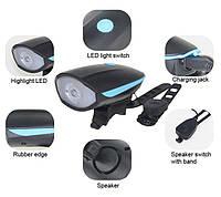 Велофара 7588+Звуковой сигнал  Велосипедная яркая фара с креплением на руль. Велосипедное освещение.