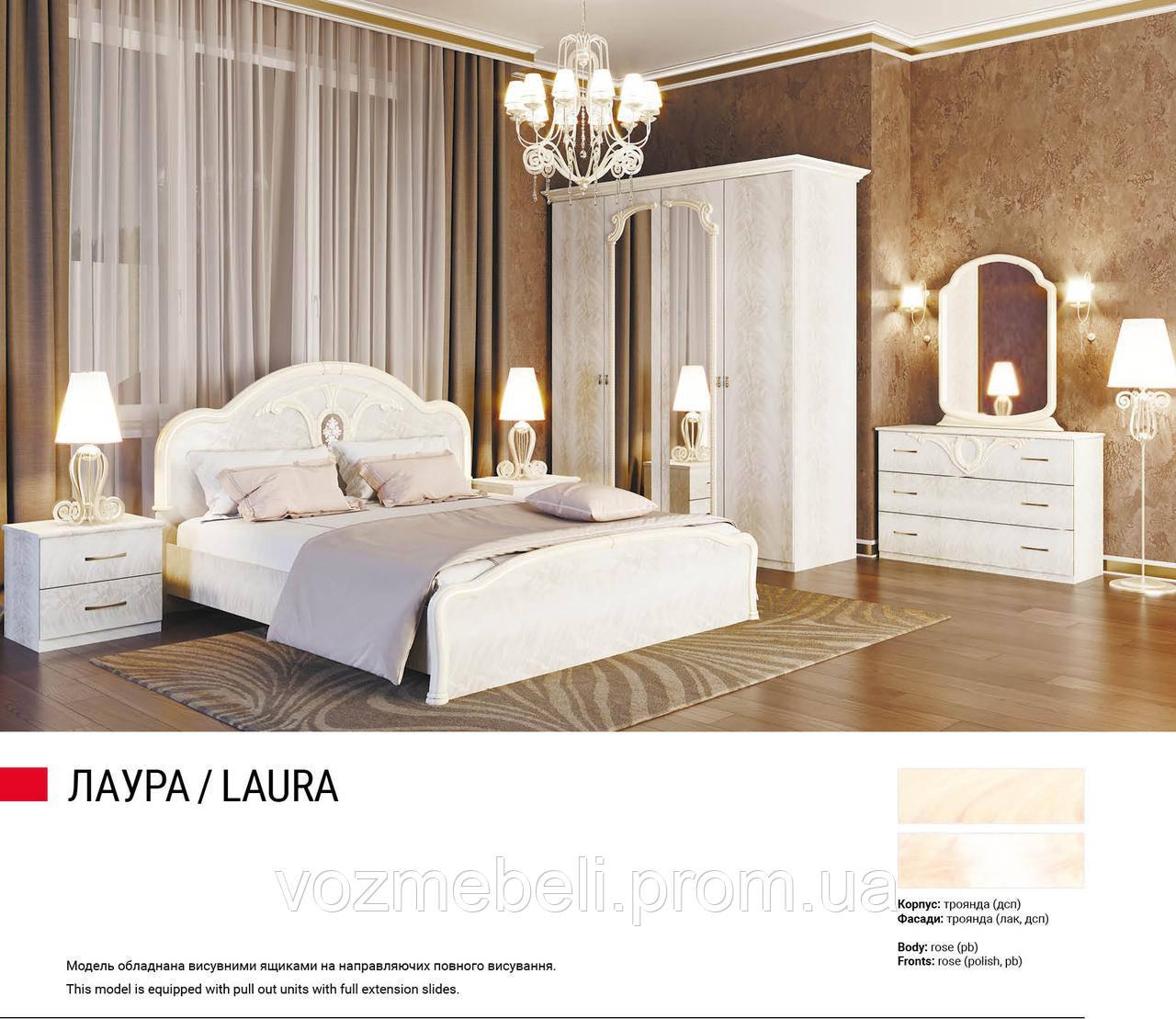 Спальня Лаура (СМ)
