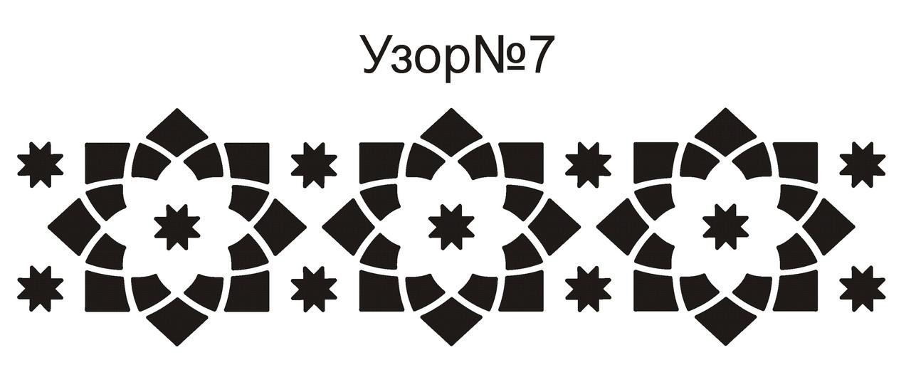 """Интерьерная наклейка """"Узор №7"""""""