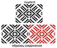 """Интерьерная наклейка """"Узор №15"""""""
