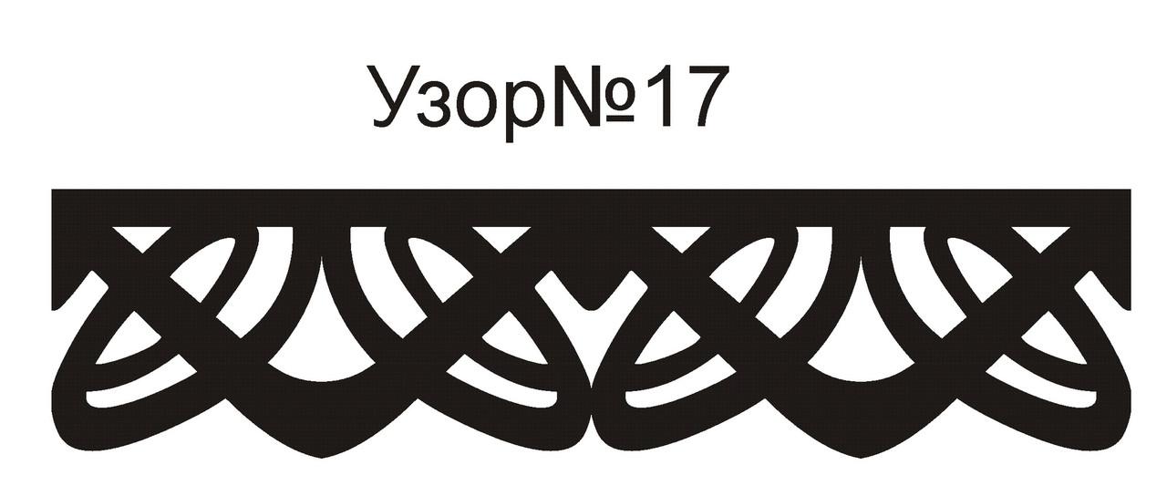 """Интерьерная наклейка """"Узор №17"""""""