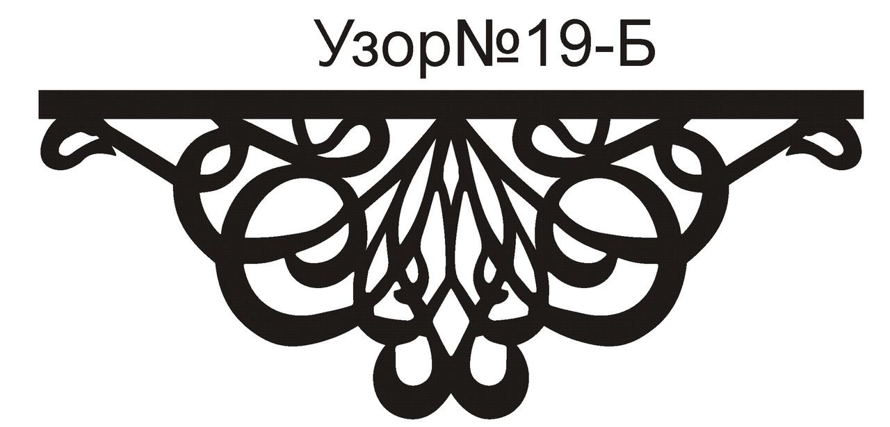 """Интерьерная наклейка """"Узор №19-Б"""""""