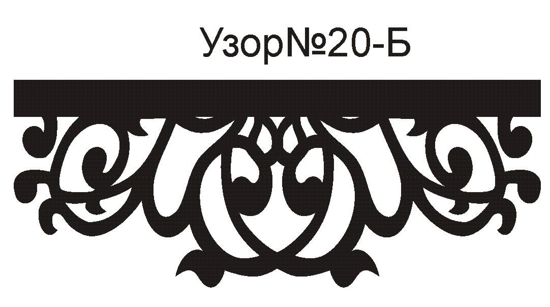 """Интерьерная наклейка """"Узор №20-Б"""""""