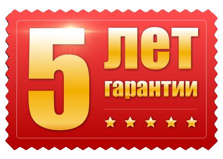 гарантия 5 лет на фильтр Platinum Wasser Ultra 5