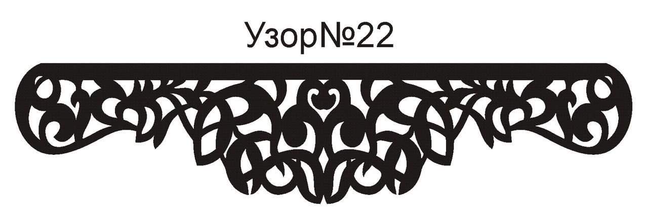 """Интерьерная наклейка """"Узор №22"""""""