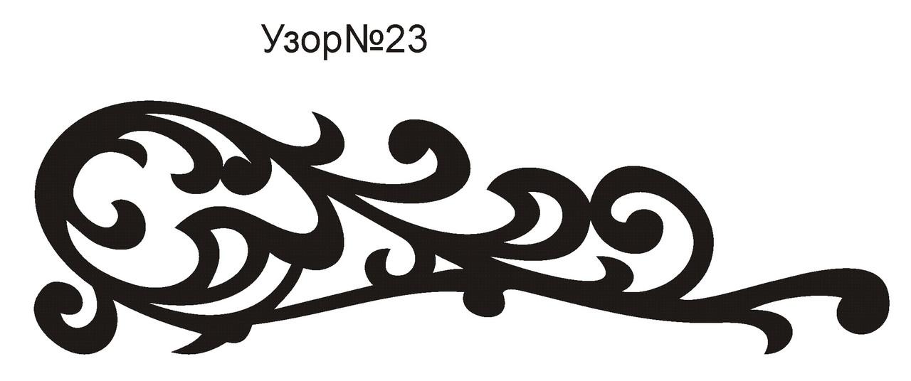 """Интерьерная наклейка """"Узор №23"""""""