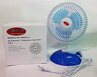 Вентилятор 2 в 1 на прищепке и настольний wimpex WX-605
