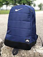 Мужской городской рюкзак синего цвета Nike
