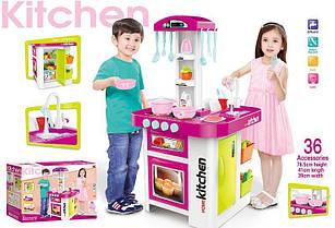 Детская Кухня Kitchen  Свет, Звук, Вода 76см.
