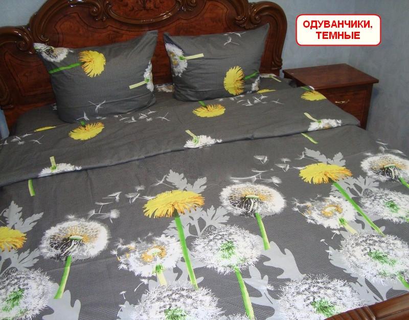 569779dc1be0 Евро набор постельного белья - Одуванчики темные - купить по лучшей ...