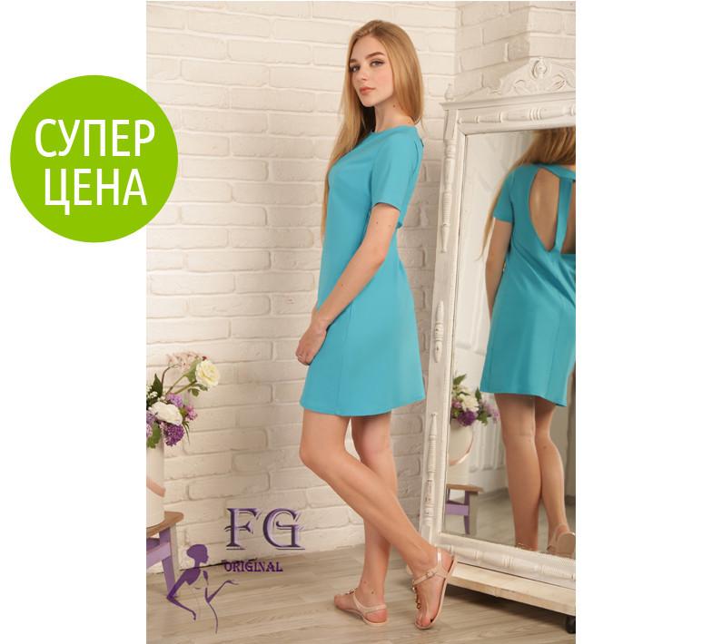 Платье с открытой спиной «Эмбер»  Распродажа
