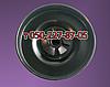 Чашка привода цепи для электропилы Булат, Буран, Ворскла, Витязь, фото 2