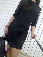 """Женское платье из замши """"Элис"""", фото 1"""
