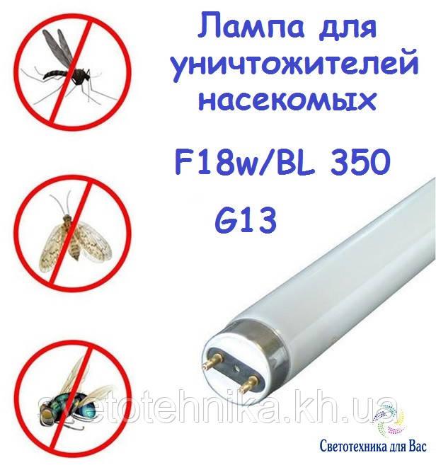 Люминесцентная лампа ультрафиолетовая insect Delux BL 350 G13 18W для уничтожителя комаров