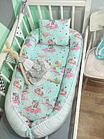 """Кокон-гнездышко для новорожденных 0-18 мес с дополнительным матрасиком """"Единороги на мятном"""""""