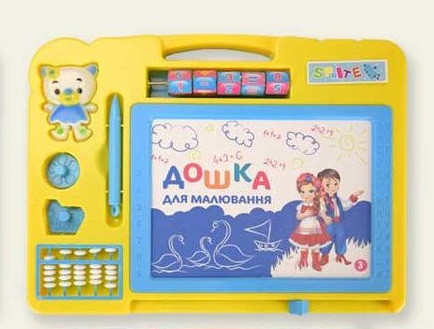 Доска для рисования магнитная 31х23х2,5см ручка, 2 печати, счёты, цвет жёлтый (KI-7018)