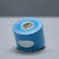 Кинезио тейп Select Sporttape Profcare K, фото 3