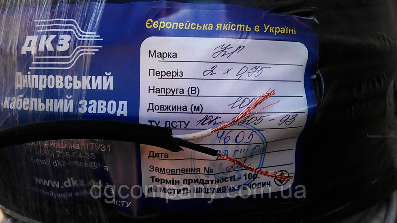 Кабель гибкий КГ 2х0,75, 100м