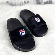 Женские шлепанцы\сланцы в стиле Fila Slippers Fur Black Черные