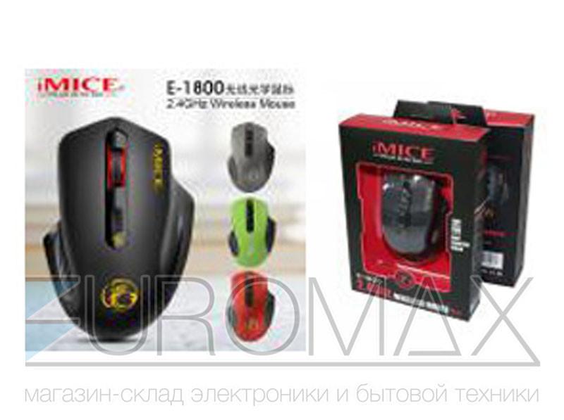 Компьютерная мышь беспроводная iMICE 60шт E-1800