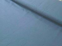 Сатин-твил Морской синий, фото 1