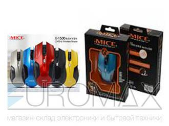 Компьютерная мышь беспроводная iMICE 60шт E-1500