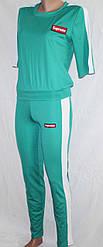 Спортивный костюм Supreme: футболка с рукавами по локоть и лосины с высокой талией и утяжкой бирюза реплика