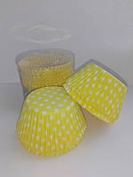 Бумажные формы для кексов желтый  горох, 100 шт