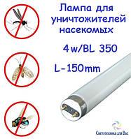 Люминесцентная лампа ультрафиолетовая insect Delux BL 350 G5 4W для уничтожителя комаров