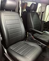 Чехлы на сиденья Фольксваген Кадди (Volkswagen Caddy) (1+1, универсальные, кожзам+автоткань, пилот)