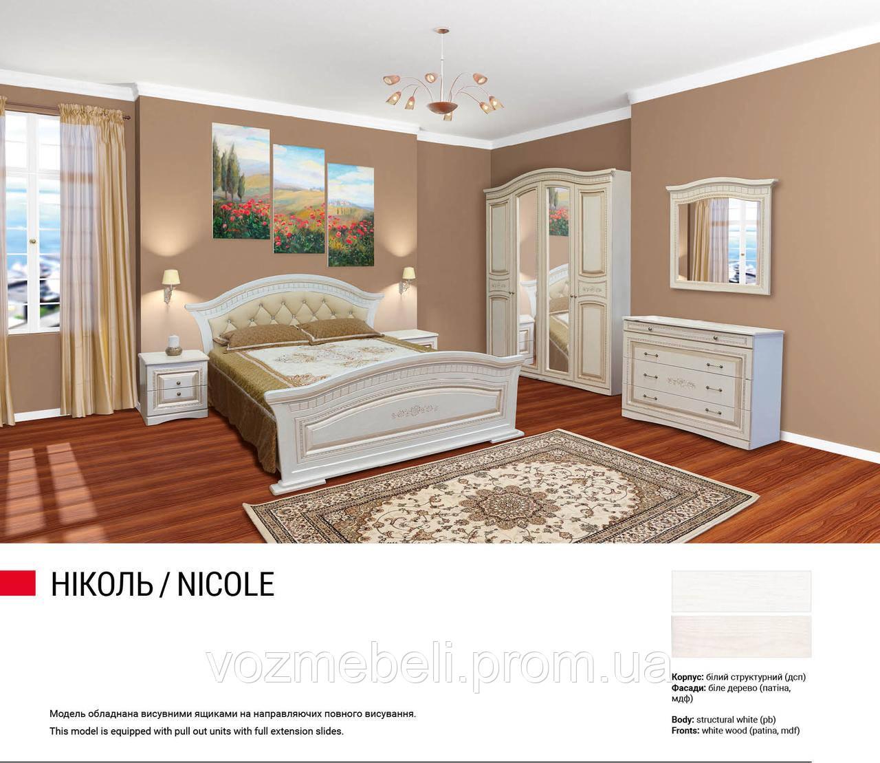 Спальня Николь+патина (СМ)