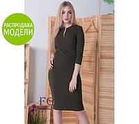 """Женское платье """"Prime""""  Распродажа модели, фото 1"""
